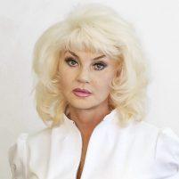 Врач Щербина Лидия Александровна