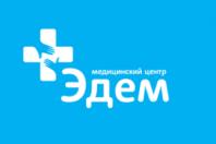 Медицинский центр Эдем на Киевской