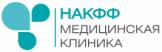 Логотип Медицинская клиника НАКФФ на Угрешской