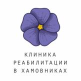 Логотип Клиника реабилитации в Хамовниках