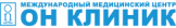 Логотип Медицинский центр ОН КЛИНИК на Таганке