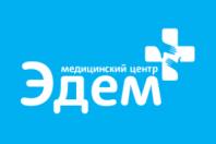 Медицинский центр Эдем на Арбате