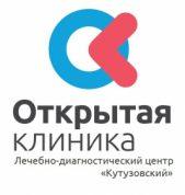 Открытая клиника Лечебно-диагностический центр Кутузовский