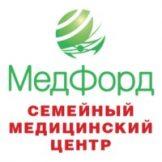 Логотип Медицинский центр МедФорд на ул. Авиамоторная