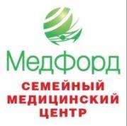 Медицинский центр МедФорд на ул. Авиамоторная