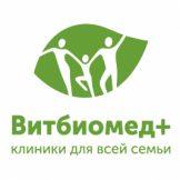 Логотип Витбиомед+ в Жулебино
