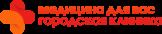Логотип Медицина для Вас