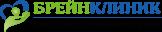 Логотип Брейн Клиник