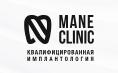 ManeClinic (МанеКлиник)