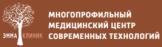 Логотип ЭммаКлиник
