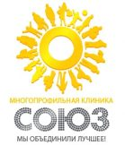 Логотип Медцентр Союз на ул. Матросская Тишина
