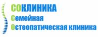 Соклиника ул. Кашенкин Луг