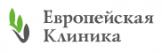 Логотип Европейская клиника на Тульской