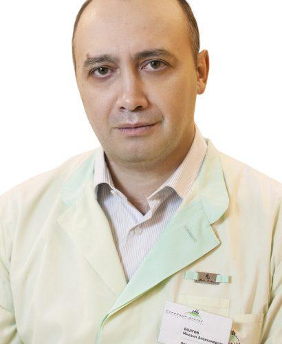 Врач Болгов Михаил Александрович