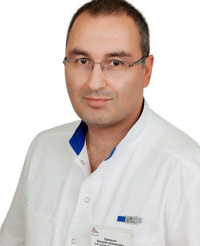 Врач Давидьян Валерий Арцвикович