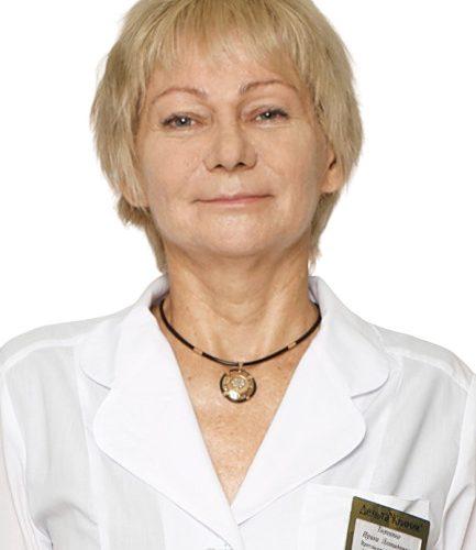 Врач Ткаченко Ирина Леонидовна