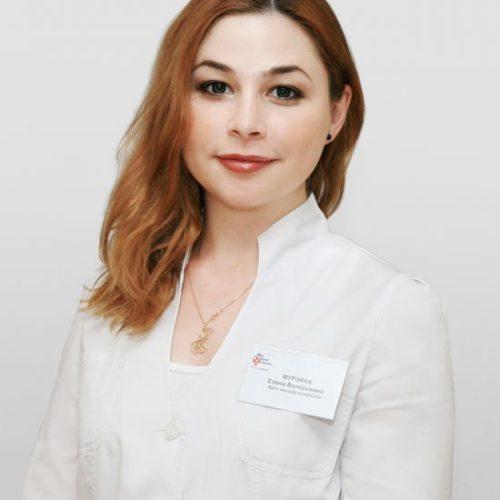 Врач Мурзина Елена Валерьевна
