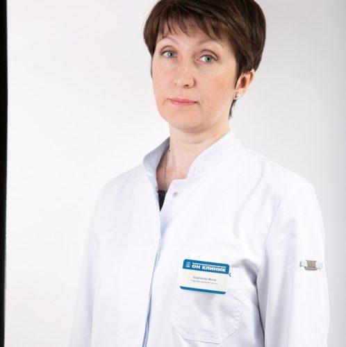 Врач Славина Ирина Борисовна