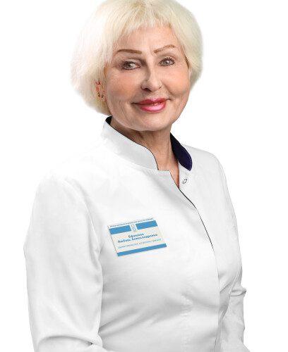 Врач Ефимова Любовь Александровна