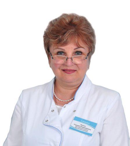 Врач Васина Надежда Владимировна