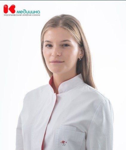 Врач Тартанова Дарья Юрьевна