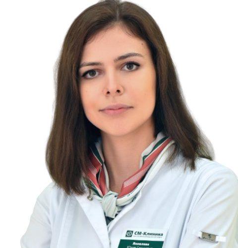 Врач Яковлева Юлия Сергеевна
