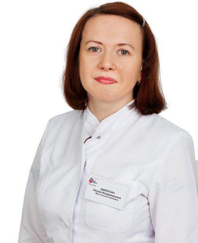 Врач Шилоткач Оксана Владимировна