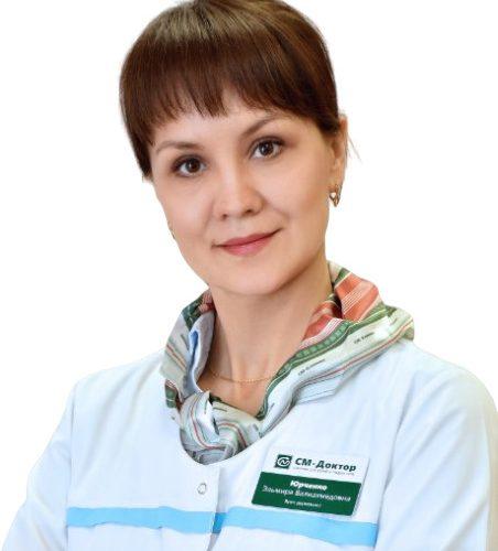 Врач Юрченко Эльмира Валиахмедовна