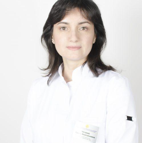 Врач Нечаева Ирина Анатольевна