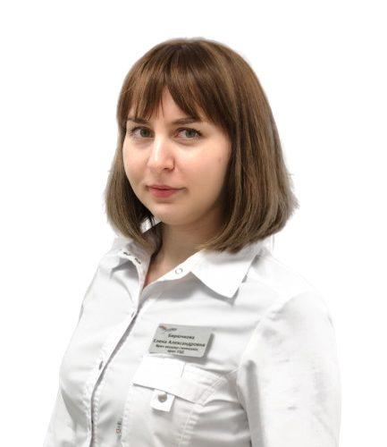 Врач Бирючкова Елена Александровна