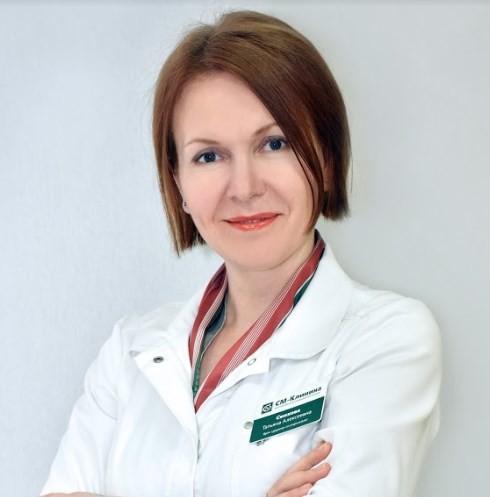 Врач Смехова (Стародумова) Татьяна Алексеевна