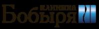 Клиника доктора Бобыря Зеленоград