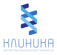 Клиника экспертных медицинских технологий на Алтуфьевском шоссе