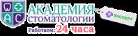 Клиника Академия стоматологии, Ленинский проспект
