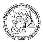 Институт детской и взрослой неврологии им. Святителя Луки