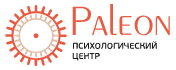Палеон