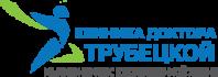 Клиника доктора Трубецкой на Варшавке