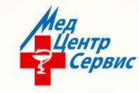 МедЦентрСервис на Курской
