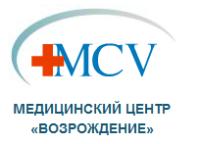 Медицинский центр Возрождение на Черняховского