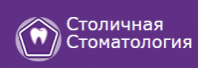 Столичная стоматология Рублевское шоссе