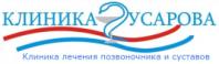 Клиника Гусарова м. Медведково