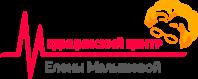 Медицинский центр Елены Малышевой – клиника диагностики