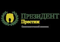 ПрезиДЕНТ Престиж в Ново-Переделкино