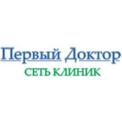 Вызов врача на дом Москва и МО
