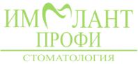 Имплант Профи на Волжской