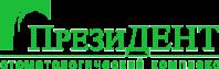 ПрезиДент на Академической