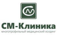 СМ-Клиника на ул. Лесная (м. Белорусская)