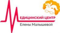 Медицинский центр Елены Малышевой в Красногорске