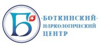 Медицинский центр Боткинский