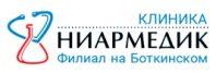 Ниармедик на Боткинском